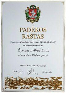 Padekos raštas nuo Vilniaus mero